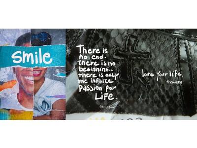 """130年以上の歴史を誇るイタリア発のブランド「プレミアータ」、""""THE FUTURE WILL SMILE. (未来は明るい)""""グローバルキャンペーンが9月14日(月)に始動"""