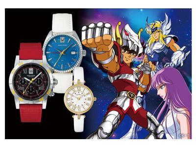 「君は小宇宙を感じたことがあるか!?」腕時計ブランド「エンジェルクローバー」「エンジェルハート」が、『聖闘士星矢』コラボモデルを3キャラクター同時発売!