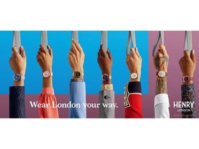 """『いい夫婦の日(11月22日)』記念全国展開する有名時計専門店「オンタイム・ムーヴ」限定""""ヘンリーロンドン「ペア割」フェア""""を開催します。"""