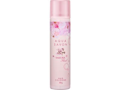 髪にふんわり「桜とシャボン」の香りが続く「アクア シャボン フレグランスヘアコロン サクラフローラルの香り」2021年1月8日(金)発売