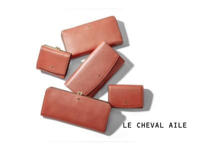 【春財布】お財布を新調するなら3月31日がベスト!占星術研究家・鏡リュウジさん監修の革小物5種が好評販売中~持つ人を力強く守護してくれるラッキーカラーアイテム~