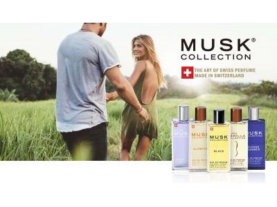 スイス生まれのフレグランスブランド 心を満たす香り「ムスクコレクション」が日本上陸