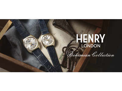 《レトロなクッションケースが初登場!!》英国の腕時計ブランド「ヘンリーロンドン」が70年代の腕時計を彷彿とさせる『ボヘミアン コレクション』計4種を4/14(水)一般発売します