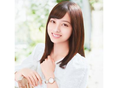 腕時計ブランドAngel Heartはブランドミューズ橋本環奈さんとのコラボウォッチの株式会社ザ・クロックハウス限定モデルを4月29日(水)より予約販売を開始いたします