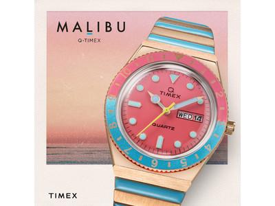 《『Q TIMEX』から色鮮やかな新作が百貨店に限定登場!!》魅惑的なマリブビーチにインスパイアされた『MALIBU』を7月21日(水)より予約開始、7月28日(水)に一般発売します
