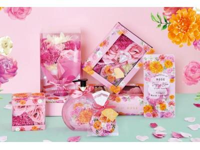 「デイズインブルーム」花のアロマが魅力のギフトシリーズ新発売