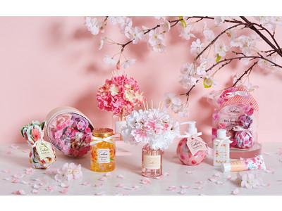 おうちでお花見気分!華やかに香り咲く「桜」フレグランス 新発売