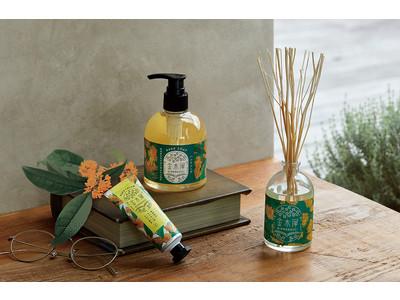 一瞬で魅了される金木犀の香り 数量限定で新発売