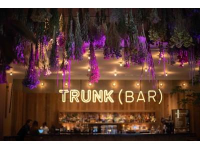 TRUNK(HOTEL)が館内インスタレーションで使用したドライフラワーを販売するイベントSocializing Flower Marketを開催