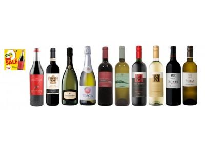 期間限定!選りすぐりの欧州ワイン10アイテムが特別価格に