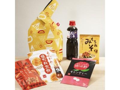 日本各地の選りすぐりを扱う「もへじ」より「和のこだわりバッグ」を数量限定で発売!