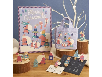 2019年アドベントカレンダーや新作「森のサンタクロースたち」などクリスマスを彩るアイテムを発売
