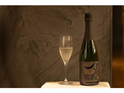 新作スパークリングワインと赤ワインの新ヴィンテージが登場【北海道 余市のキャメルファームワイナリーより】