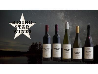エスクリ「WINELIST」オーストラリアの伝説の醸造家 John Wade(ジョン ウェイド)氏が手掛けた秘蔵ワイン『RISING STAR』56本をMakuakeにて限定発売!
