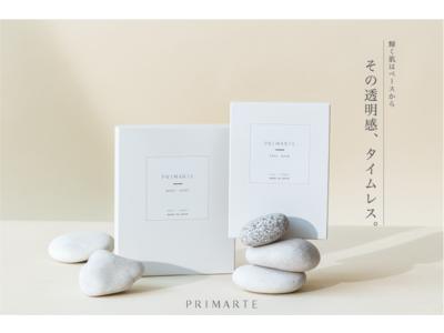 エスクリ「プリマアルテ」オリジナル化粧品リリースのお知らせ