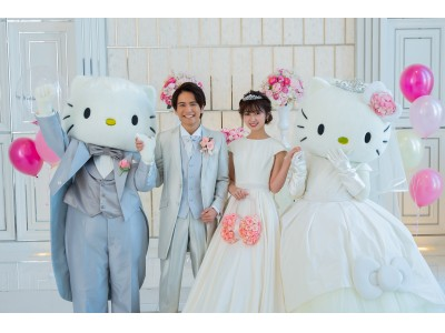 ハローキティ&ディアダニエルとおそろい衣装で結婚式が叶う!エスクリ「プリマカーラ」が届けるオリジナルドレス