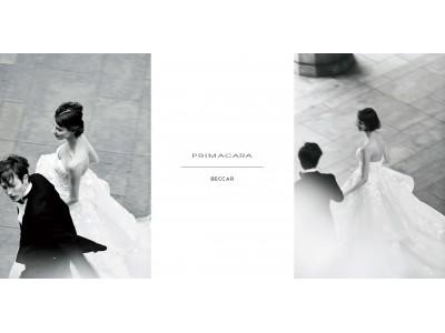 「プリマカーラ」とNYブランド「ベッカー」のコラボ第一弾ドレスが7/1リリース