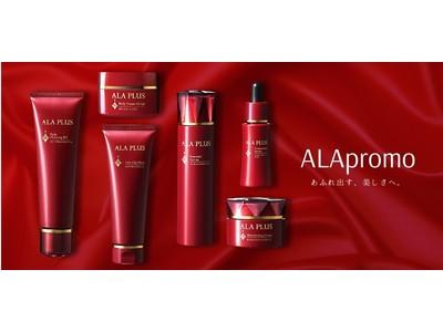 エスクリ、アニクリギフトストアで「SBI ALApromo(アラプロモ)」商品の販売を開始!