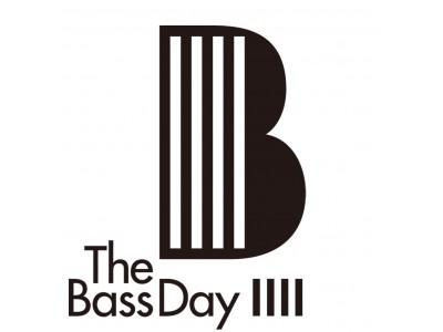 ゲスト出演者発表!11月11日、ベースの日にベーシストたちが繰り広げる一夜限りのグルーヴ・ナイト「THE BASS DAY LIVE 2017」