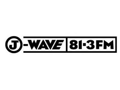 1月17日は「防災ワンデー」。阪神・淡路大震災から23年目を迎えるこの日、J-WAVE(81.3FM)では災害に対する『準備』をお送りします。