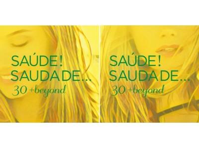 J-WAVE開局30周年記念! J-WAVEの看板プログラム『SAÚDE! SAUDADE…』の放送30周年記念コンピレーションCDが発売!!