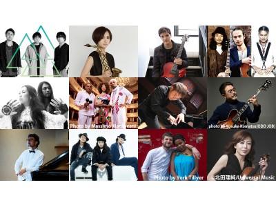 30周年記念ソング初オンエアイベントに平井堅が登壇!「TOKYO SOUND EXPERIENCE」全出演者&タイムテーブル発表