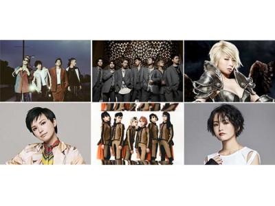 椎名林檎、Superfly、三代目 J SOUL BROTHERS from EXILE TRIBE など豪華アーティストをフィーチャー!「METRO SONGS」第7弾