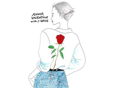 参加フラワーショップでたなかみさき描き下ろしポストカードをプレゼント!「FLOWER VALENTINE with J-WAVE」