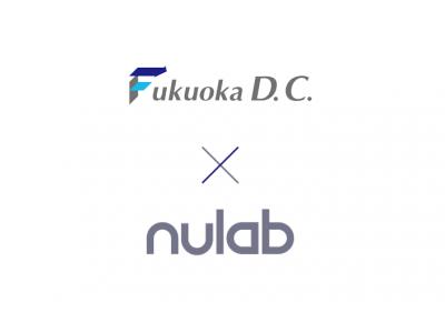 ヌーラボ、福岡地域戦略推進協議会と共同で「スマートワークプロジェクト構想」を発表