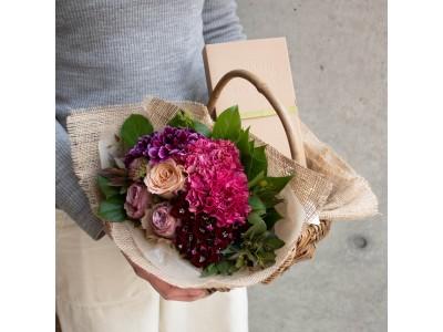 <母の日限定>大切なお母さんに贈りたい、花とチョコレートのこだわりギフトが登場。