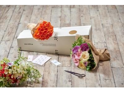 """""""令和""""時代のファッションカルチャー「#花のある暮らし」を提案する、BOTANICの「イクス」「Lifft」両ブランドが、伊勢丹新宿店のTOKYO解放区に登場。"""