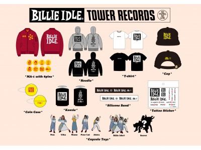 BILLIE IDLE(R) × タワレコ 初のコラボグッズを発売!