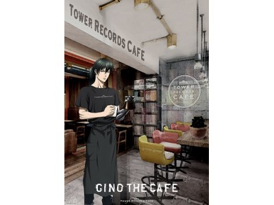 """「PSYCHO-PASS サイコパス Sinners of the System」劇場版3作品連続公開記念 """"GINO THE CAFE"""" in TOWER RECORDS CAFE"""