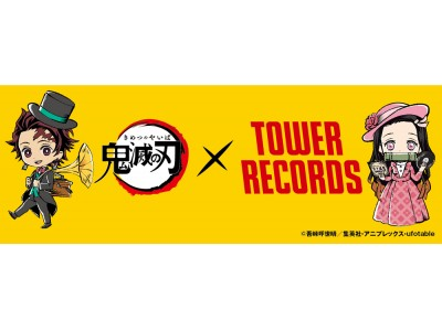TOWERanime presents「鬼滅の刃×TOWER RECORDS」POP UP SHOP