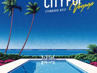 カバーモンスターRainych(レイニッチ)「真夜中のドア」初CD化、シティ・ポップの定番曲が一堂に集結『CITY POP Voyage-STANDARD BEST』3/21 (日)タワレコ限定発売!
