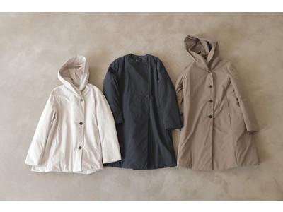 シンプルで洗練された大人スタイルを提案する「la.f...(ラ・エフ)」から、今までのイメージを覆す薄さと軽さを備えたダウンコートが新登場!
