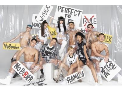 アーティスト・五十嵐LINDA渉が手がけるすべてのセクシュアリティに向けたジェンダーレス アンダーウェアブランド「W-MAGIC」誕生 4月28日から販売開始
