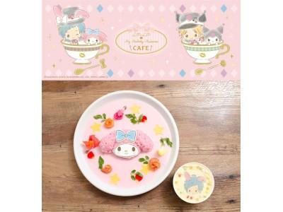 HoneyWorksとサンリオのコラボカフェが東京&大阪に限定オープン LIP×LIPとマイメロディがシチューやケーキに!