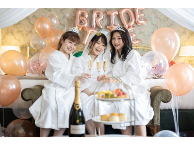 【神戸北野ホテル】大切な友人の結婚を祝う「バチェロレッテパーティープラン」