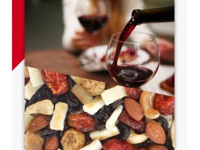 ボジョレー・ヌーヴォー解禁に向けて! ボジョパにぴったりのチーズ&オリーブのミックスナッツ&ドライフルーツが登場!