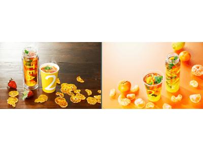 和歌山・佐賀の国産みかんを使用した2種類のスペシャルメニュー 「Lipton TEA STAND」各店舗にて1月31日(木)より数量限定で発売開始! 店舗のロゴをモチーフにした数量限定の缶バッジも発売