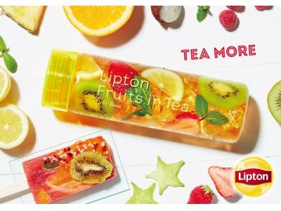"""2019年夏に「期間限定Fruits in Tea専門店」が開催決定!今年はフルーツインティーをもっと楽しめる""""新感覚アイスティーポップ""""が初登場"""
