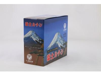 初夏限定! 「富士そば」のサプリ はじめました。「名代富士そば」コラボレーションの「富士ルチン」発売開始!
