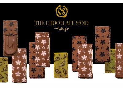"""東京駅限定ショップOPEN! """"チョコレートよりチョコレートな、チョコレートサンド""""に出会える店「THEチョコレートサンドTOKYO」"""