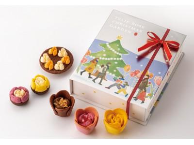 クリスマス限定!可愛すぎるスイーツ「TOKYOチューリップローズ」が、6つのお花のパーティーボックス新発売