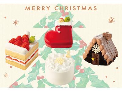 おうちクリスマスをワクワク気分に!『可愛いひとりじめクリスマスケーキ』全4種が登場 【銀のぶどう】