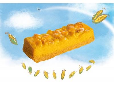 """新・北海道みやげ """"まるで、焼きコンポタ!""""な 『Let's Corn とうきびタルト』誕生。プロデューサーは、人気スイーツブランド「銀のぶどう」。"""