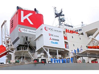 """三菱造船、川崎汽船および日本海事協会と共同の洋上用CO2回収装置検証試験""""CC-Ocean""""プロジェクトの実証を開始"""