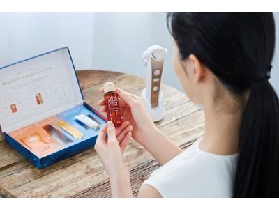 家庭用美顔器「メガビューティ」から、初の化粧品セット発売