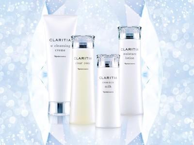 美容理論の象徴スキンケア新ブランド、通販と研修センターで新発売